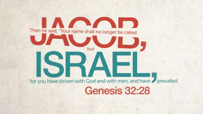 jacob israel